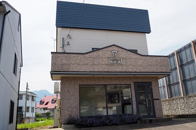 長野県店舗付住宅